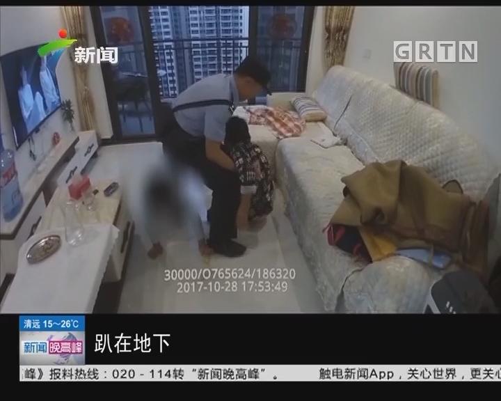 佛山:七旬奶奶中风晕倒 8岁孙子机智报警
