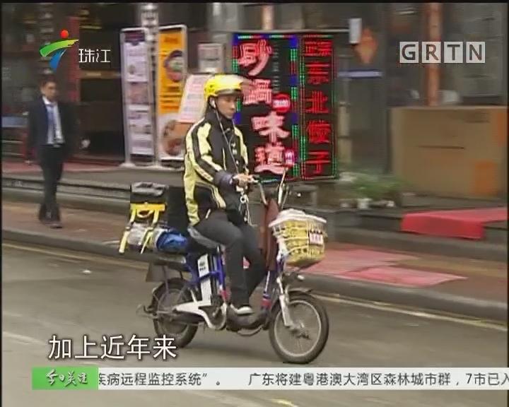 广州:外卖送餐电动车追尾轿车逃逸