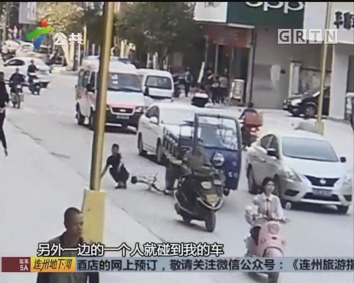 """韶关:少年被三轮撞致骨折 原来又是""""碰瓷戏"""""""