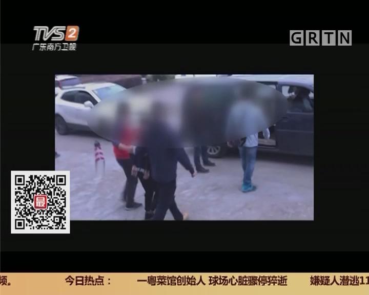广州南沙:嫌疑人潜逃11年 最终难逃法网