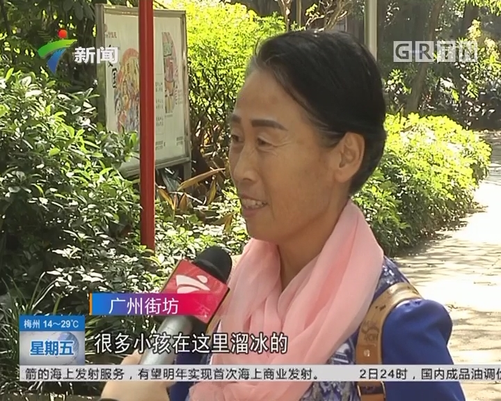 广州:这个老牌溜冰场停业了