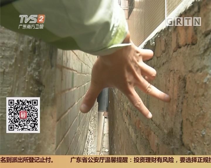 广州从化:70岁婆婆卡墙缝 消防营救施妙手