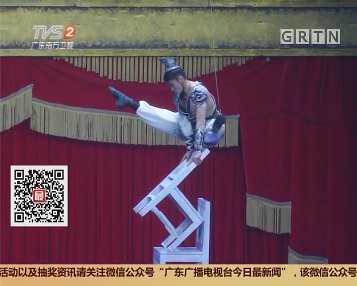 珠海中国国际马戏节开幕:高难度有情节 顶尖马戏奉献无限精彩