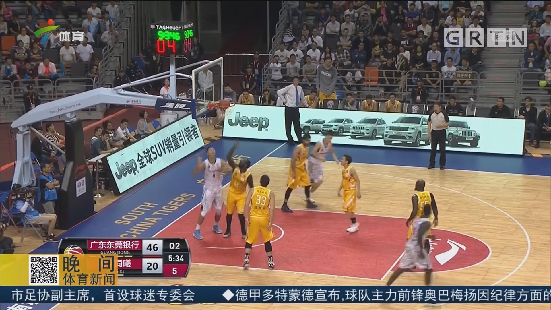 豪取大胜 广东东莞银行结束连败