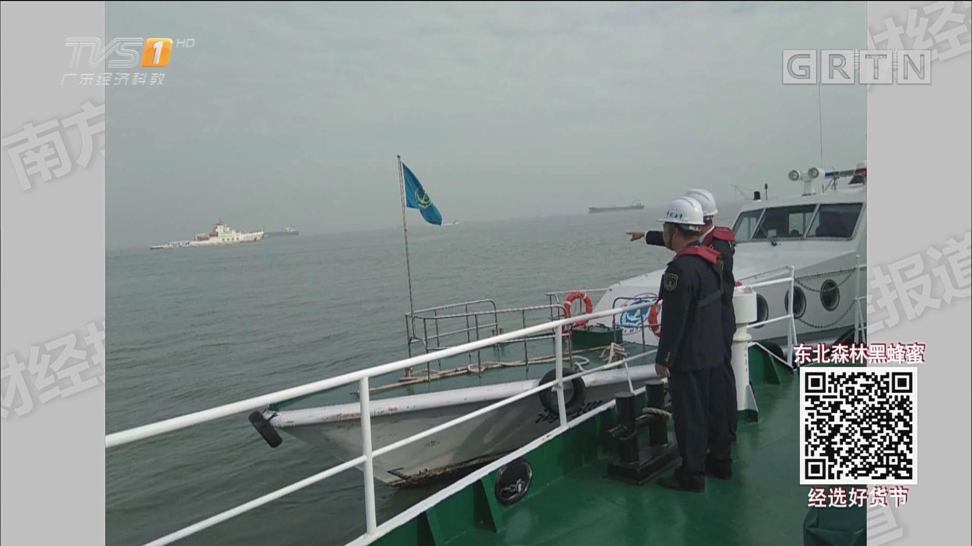 两货轮在珠江口碰撞 一货轮沉没