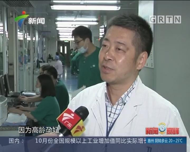 广州:早产儿出生率高于全国平均水平