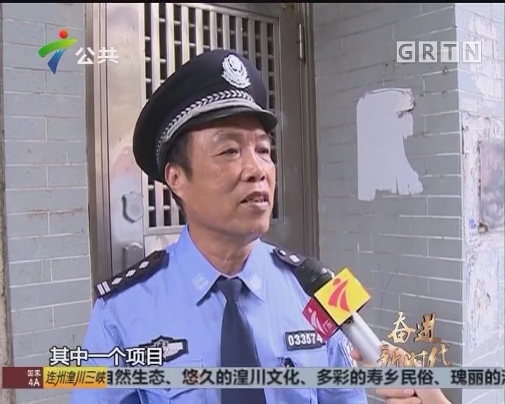 广州:社区微改造 街坊大幸福