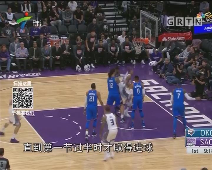 NBA:雷霆客场遗憾负于国王