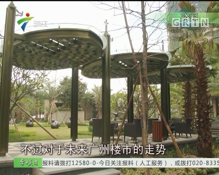 广州:11月一手楼成交连续两周跌破千套