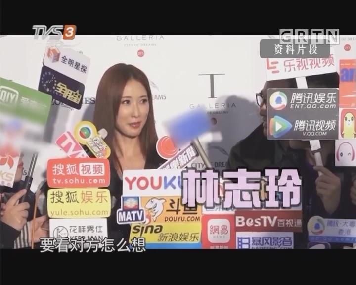 """林志玲否认脱单 回应称只是""""联络上了"""""""