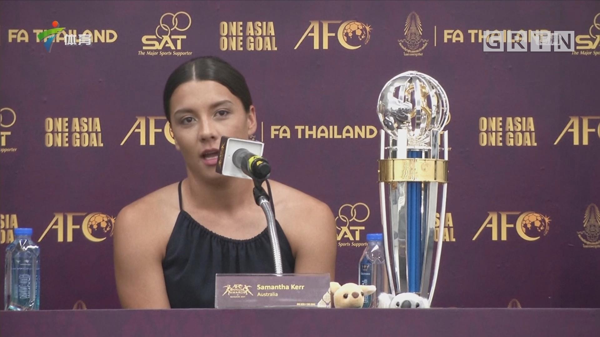 """2017亚足联年度颁奖典礼 赫里宾夺""""亚洲足球先生"""""""