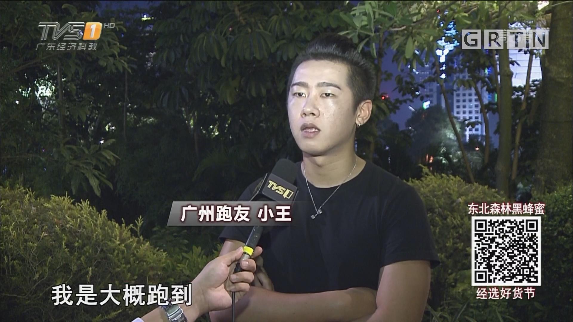 """备战2017""""广马"""" 你准备好了吗?"""