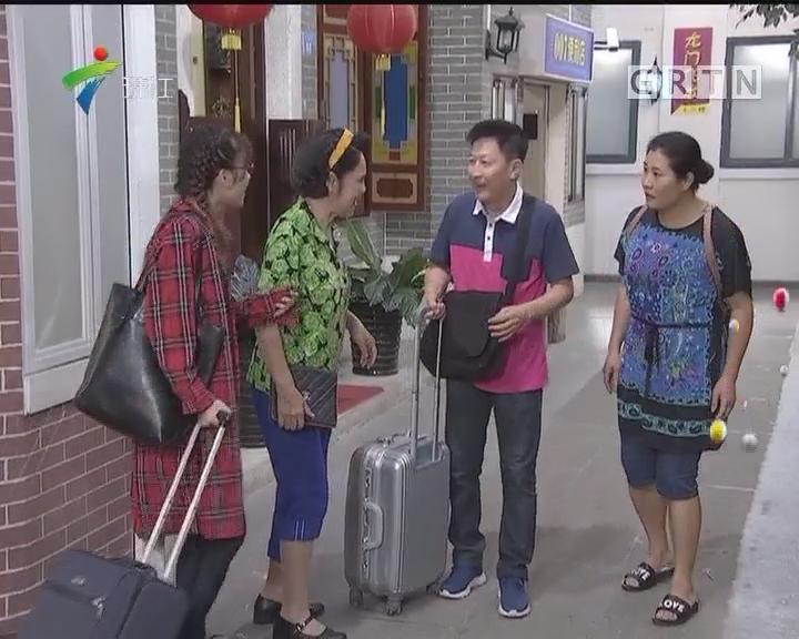 [2017-11-25]外来媳妇本地郎:重返黄姚(1)