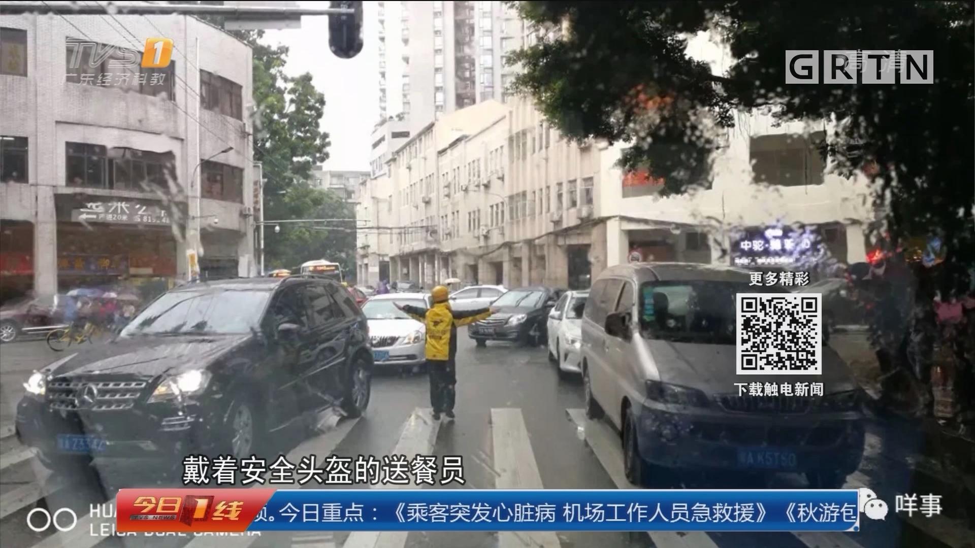 """系列专栏""""温度"""":广州越秀区 雨天救护车被堵 外卖哥疏导交通"""