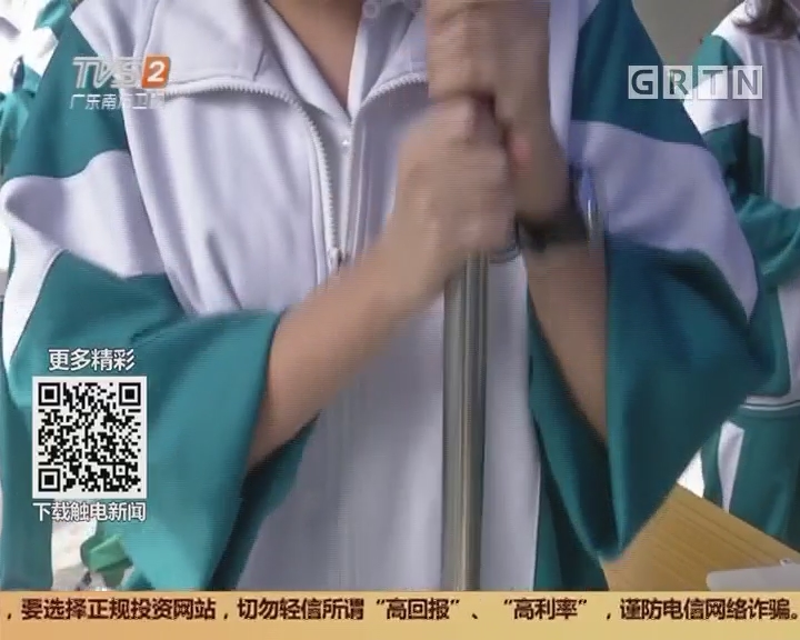 广州:青少年科技创新大赛 玩出新花样