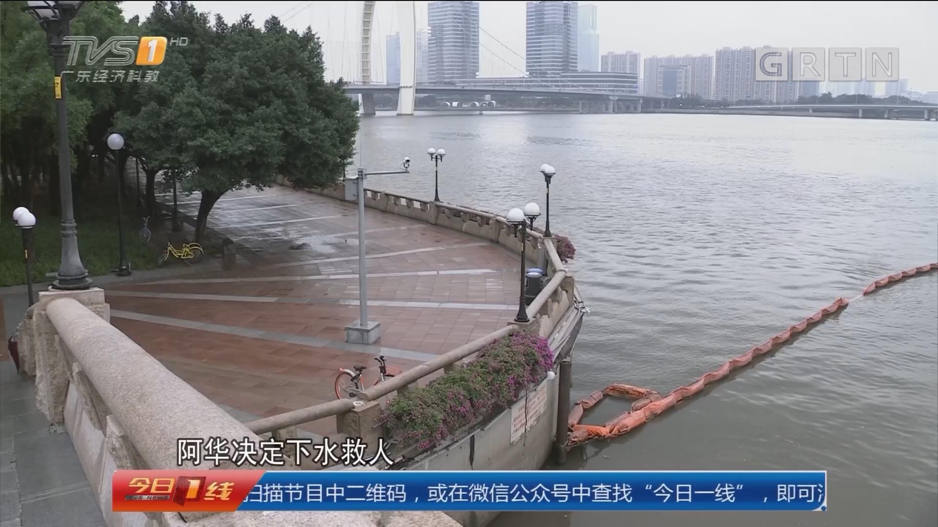 """系列专栏""""温度"""":广州 女子跳江 保安下水救人"""