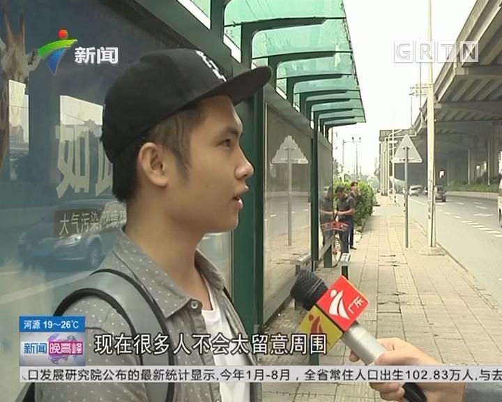 """广州:""""五类车""""肇事欲逃逸 公交司机出手抓获"""
