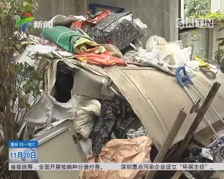 广州:垃圾成堆随地放 街坊邻居苦不堪言