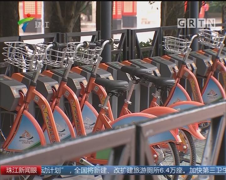 记者调查:市场博弈 公共单车遭冷遇