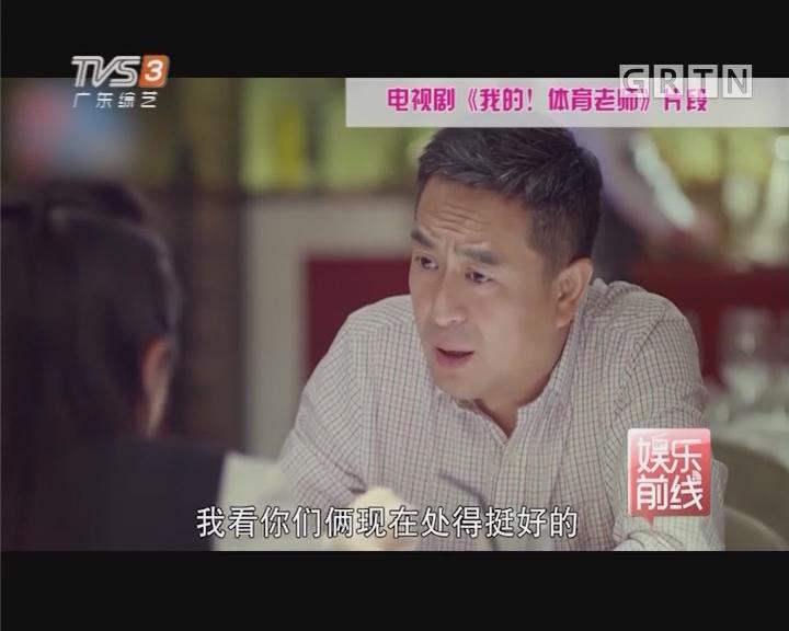 """张嘉译又捧红自己的""""闺女"""" 赵今麦动摇了关晓彤的地位?"""