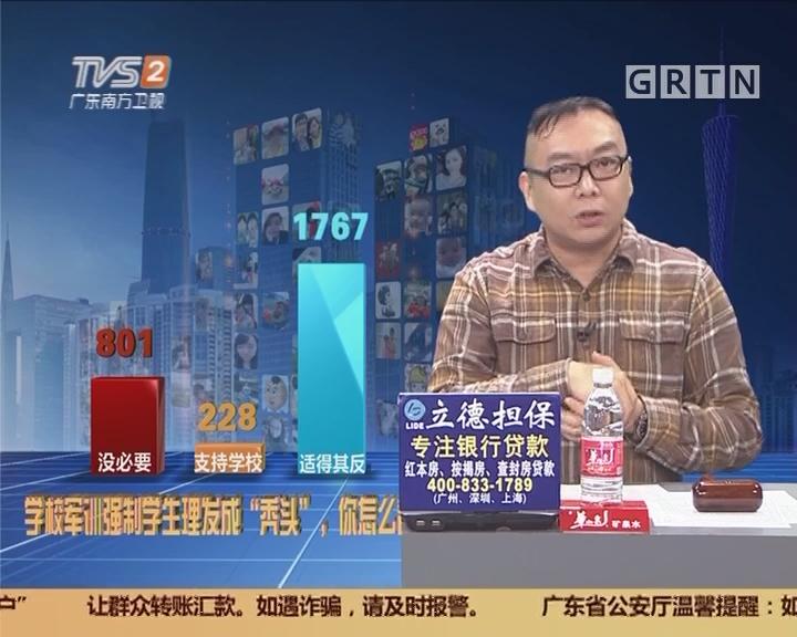 20171114互动集锦