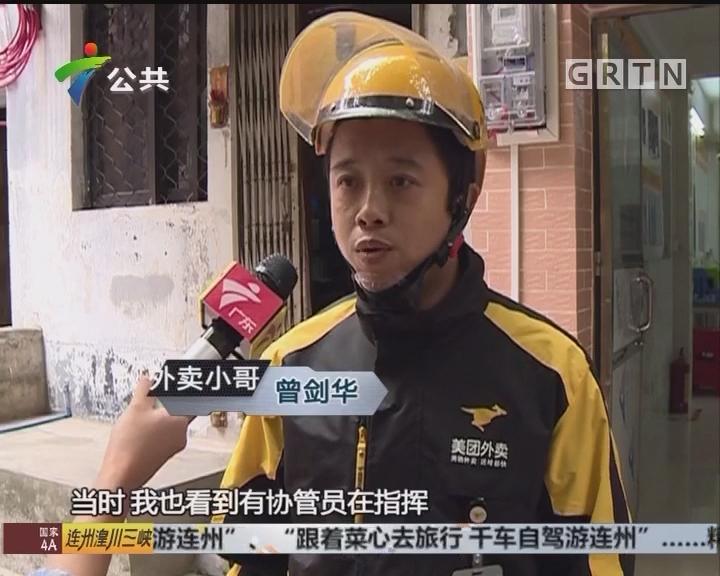 广州:救护车被堵路上 外卖小哥指挥车辆让路