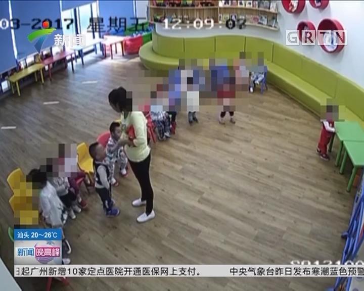 携程亲子园伤童事件最新进展 未发现涉事单位向上海市妇联上缴钱款