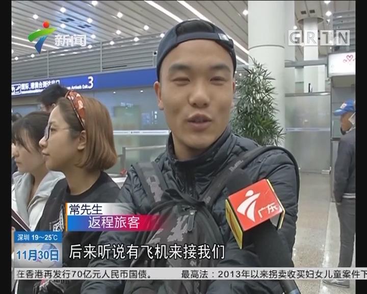上海:500多名巴厘岛滞留旅客安全返沪