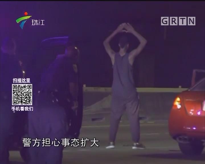 美肇事司机被捕前高举双手跳舞卖萌