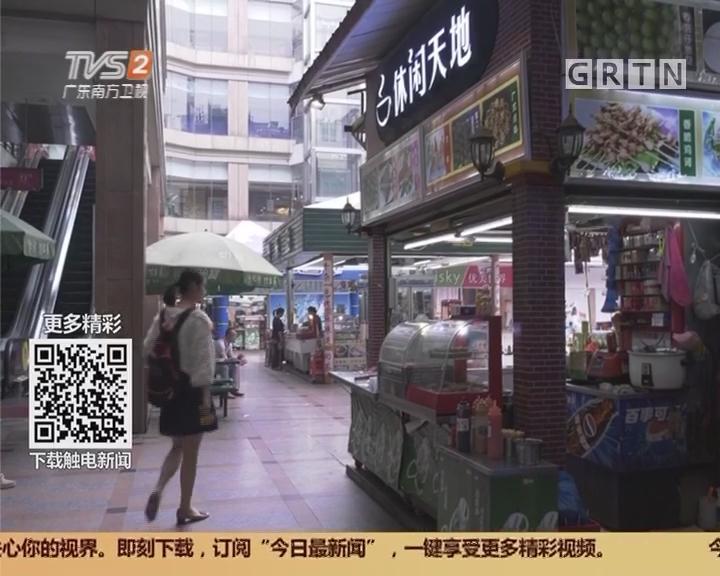 清远清新区:儿子被拐大半年后 与亲爹街头偶遇