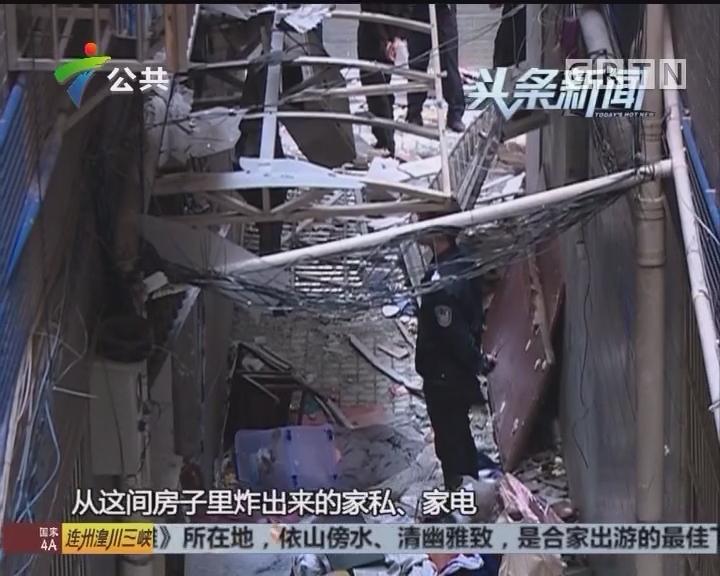 广州:民宅疑似煤气爆炸 周边多处被波及