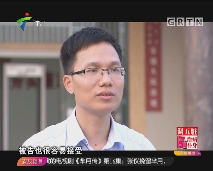 [2017-11-23]法案追踪:《好法官好故事》系列节目之法人慧心