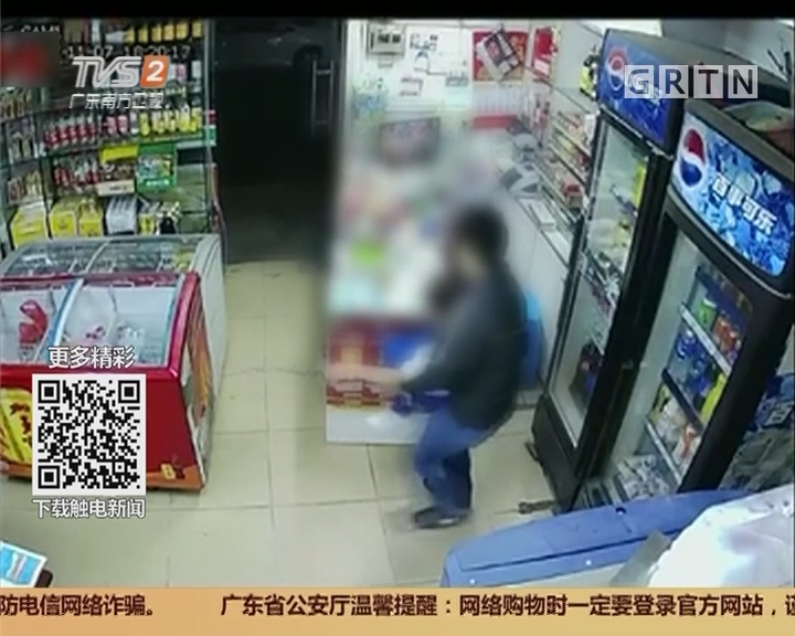 东莞:男子强行掳走女童 警方凌晨抓人