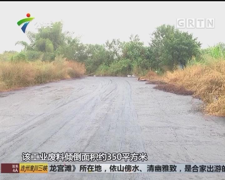 黑色废料铺满村路 路边鱼塘受污染