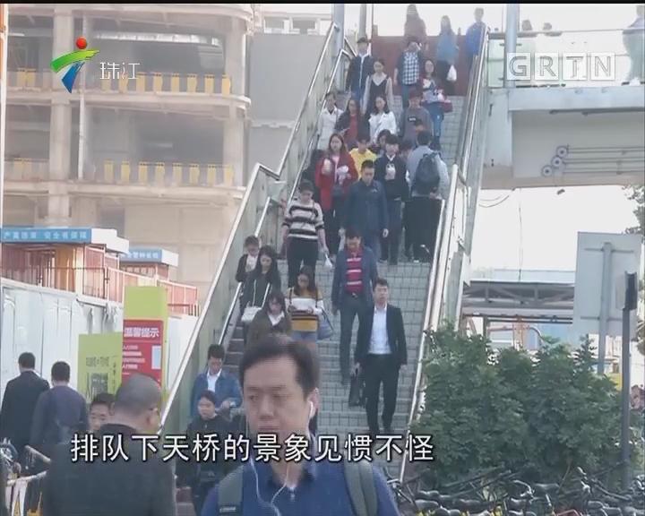 """不堪重负 深圳""""最忙天桥""""将拆"""