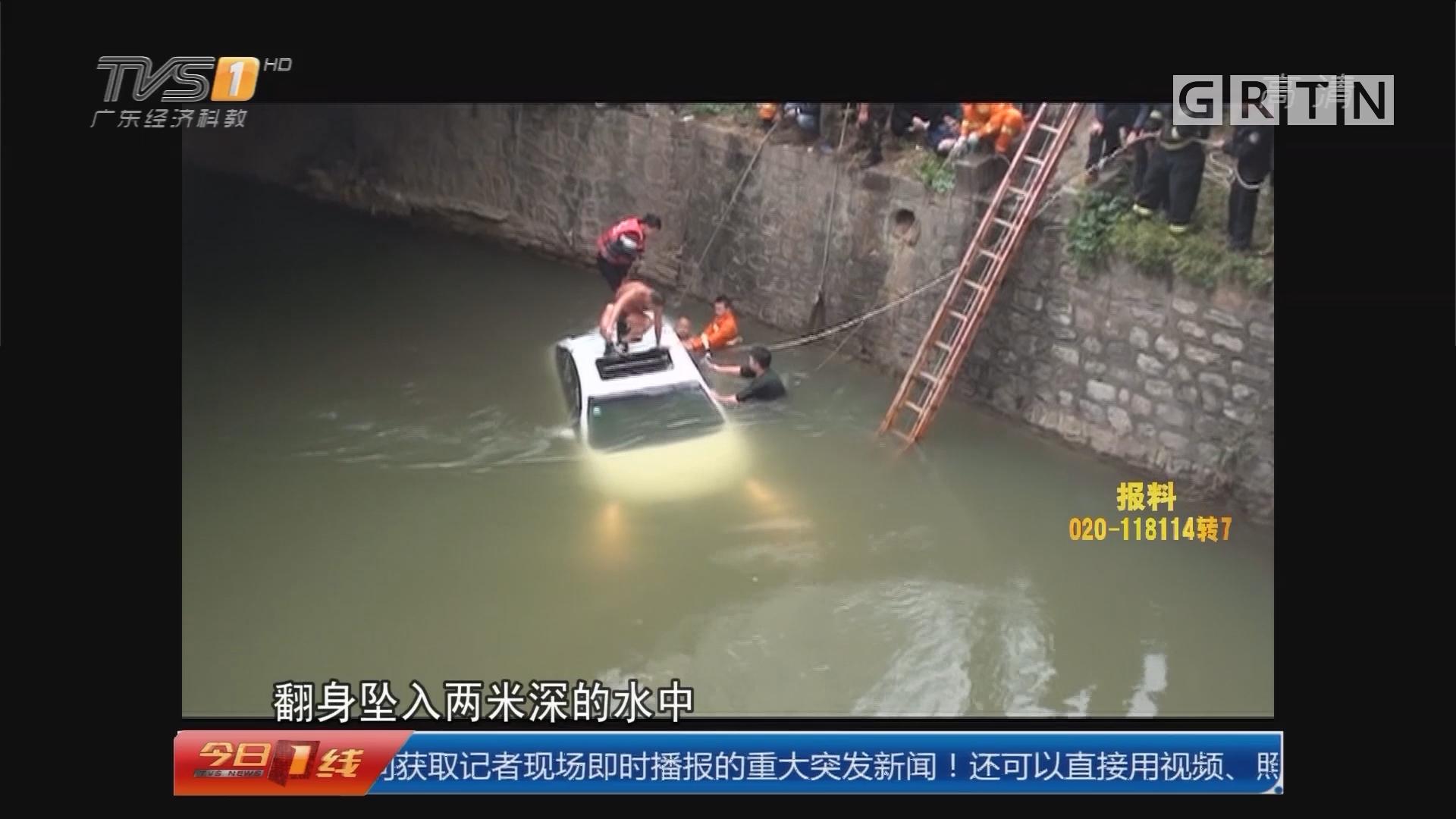 河南洛阳:轿车撞护栏坠冰河 两街坊跳水施救