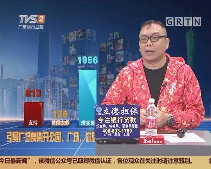 20171113互动集锦