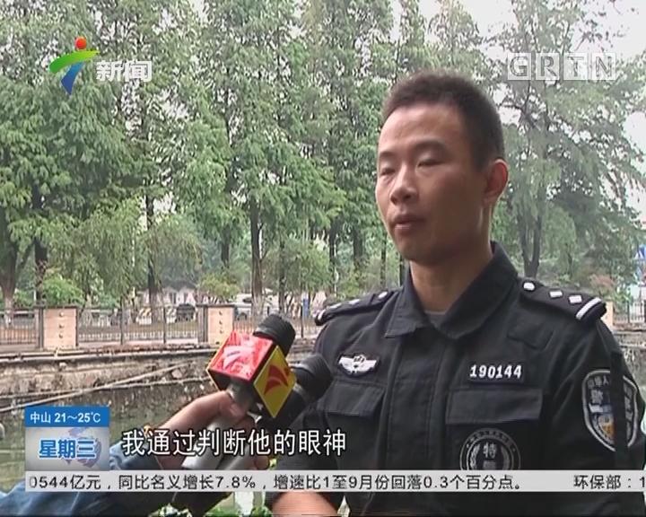 顺德:路遇学生落水 休班特警挺身相救
