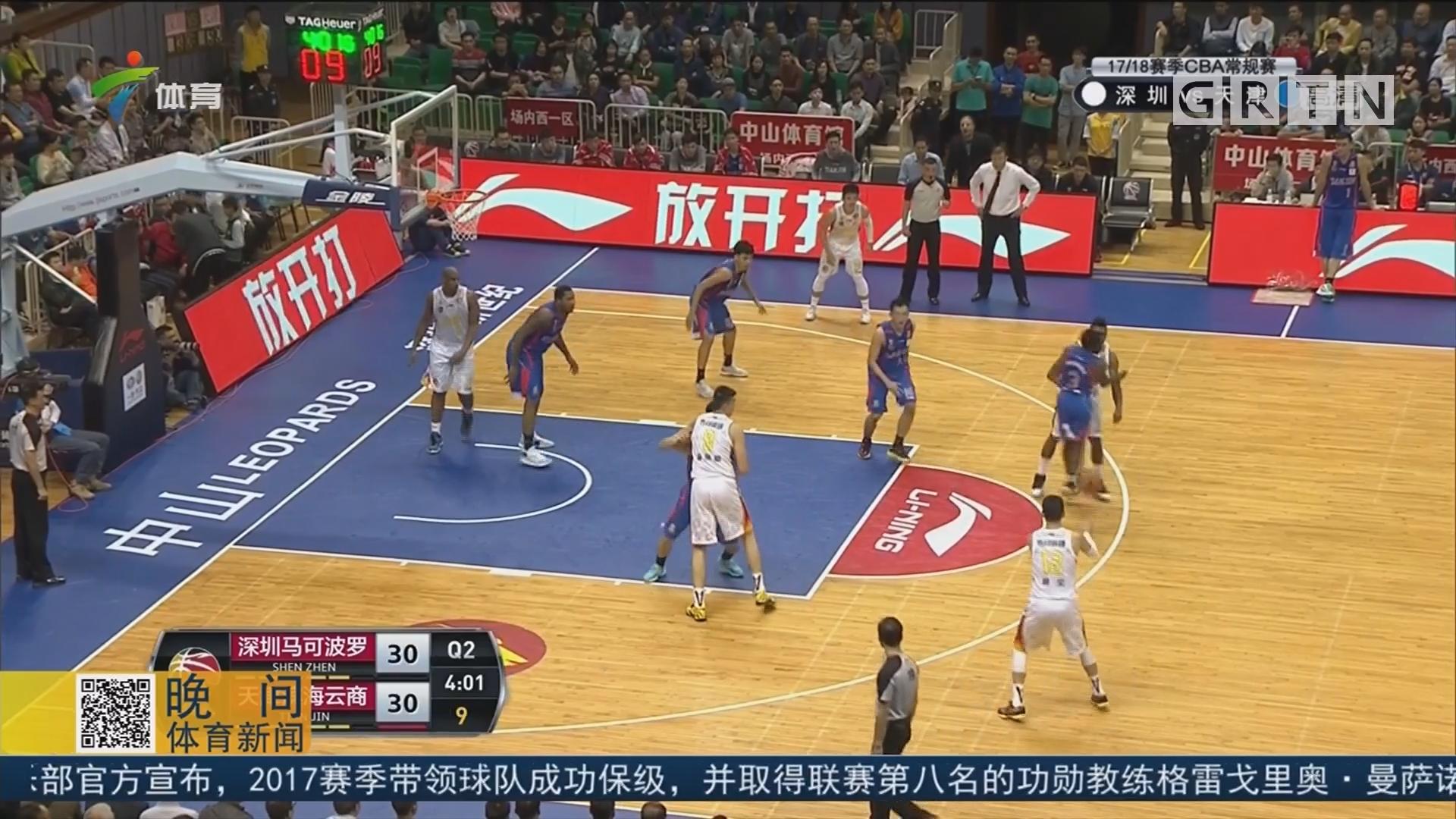 小外援末节发威 深圳主场大胜天津