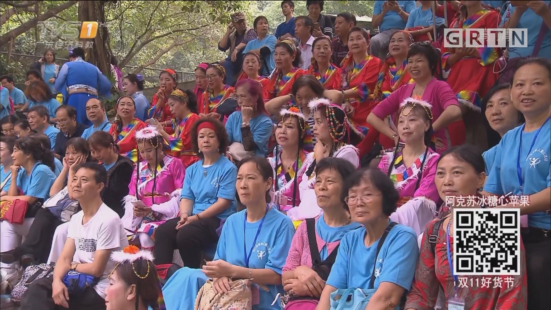 广州:千名长者白云山健步登山行