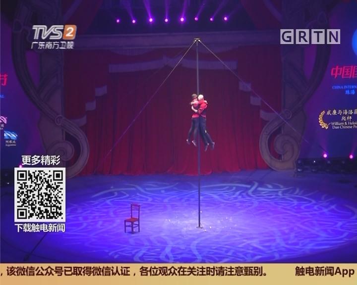 中国国际马戏节:精彩!蹬人蹬出花 爬杆爬出浪