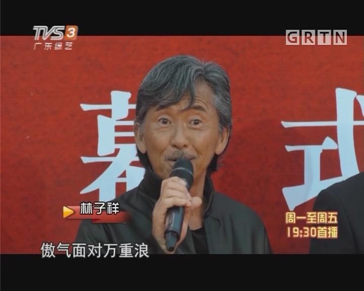 2017佛山功夫(动作)电影周正式开幕