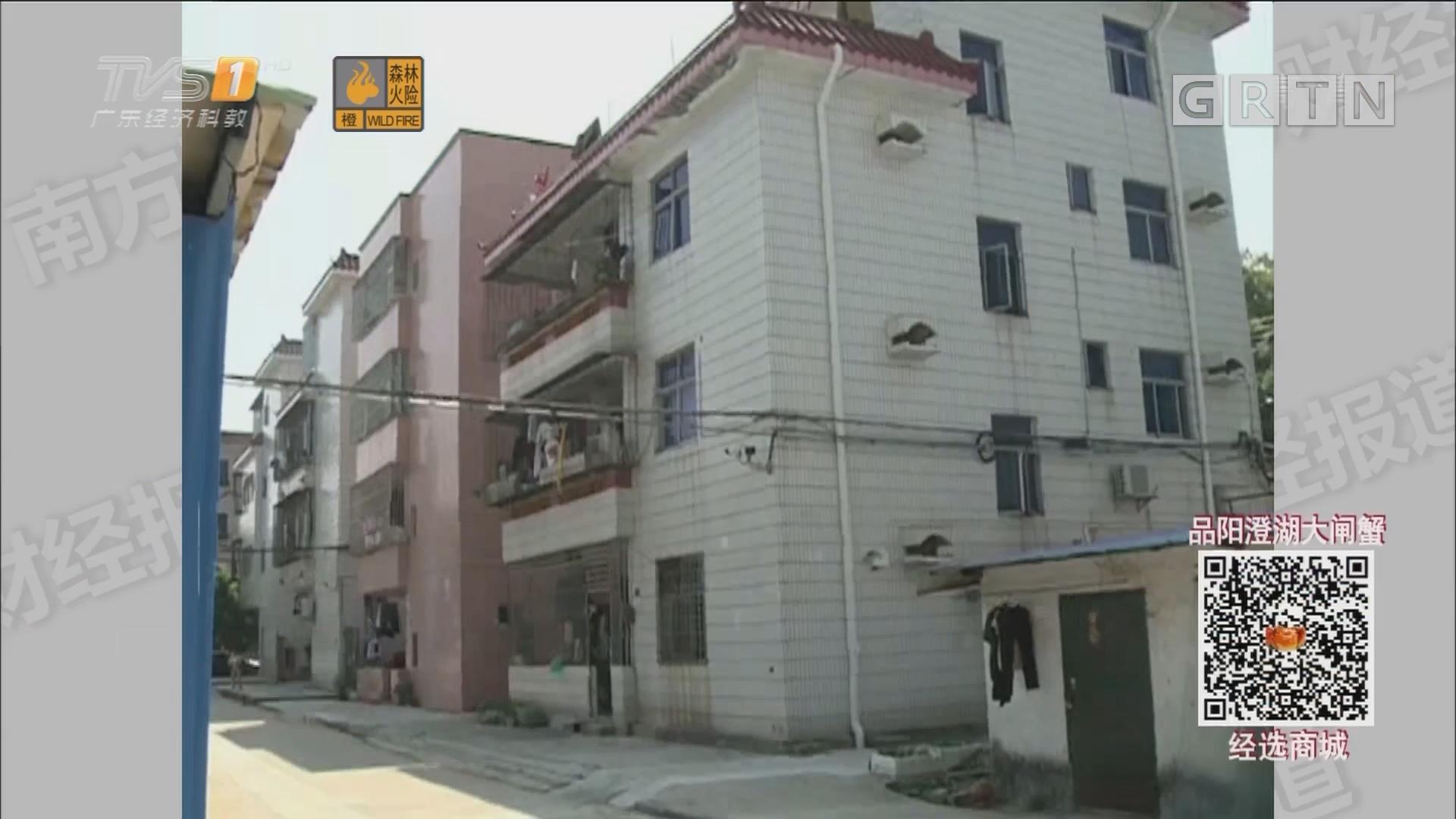 深圳:奶奶去购物反锁门 5岁男童坠楼重伤