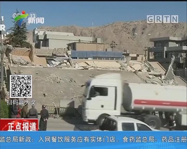 伊朗:两伊边境强震 大量建筑物被震塌 大坝受损