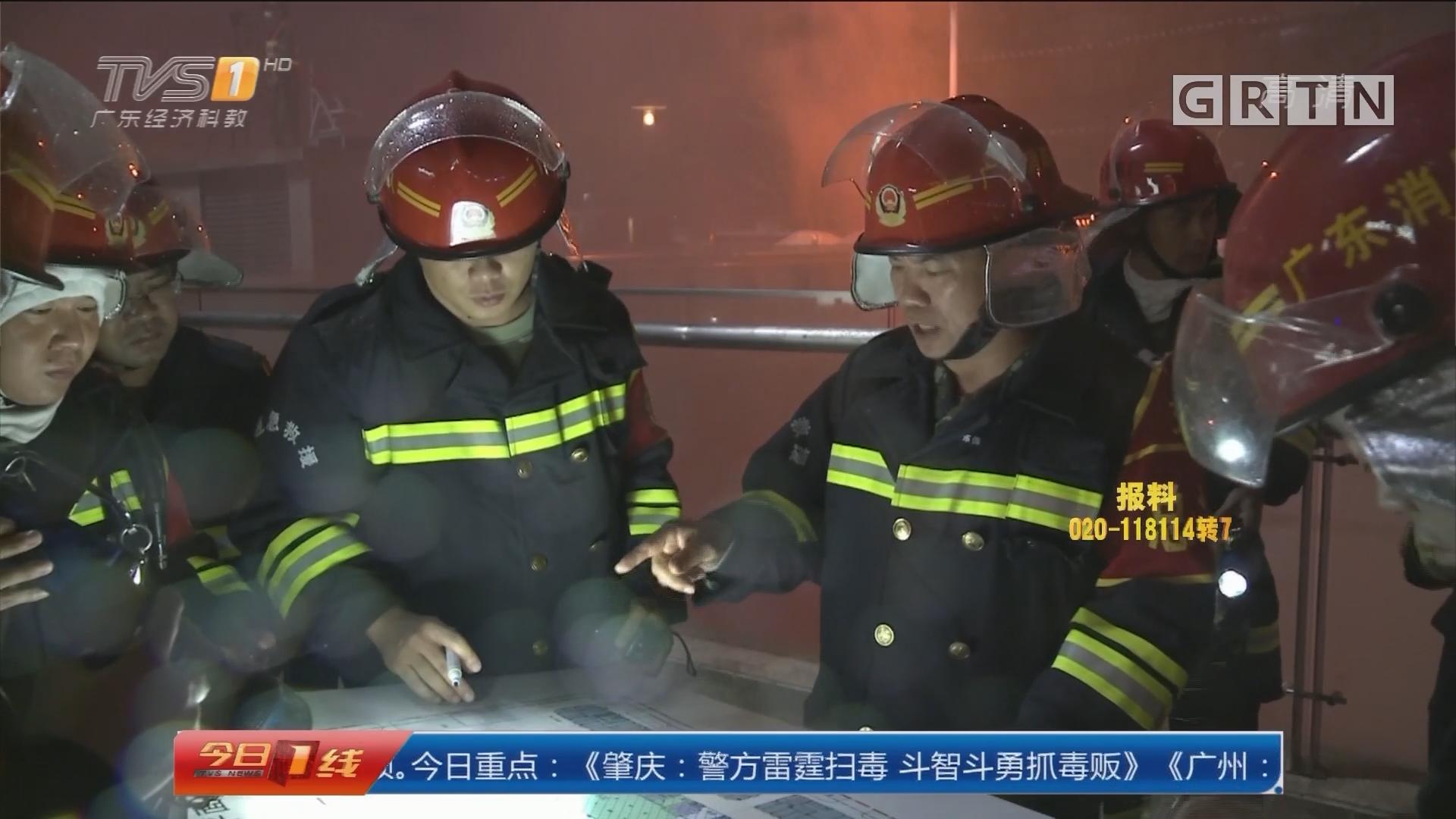 佛山:地下建筑起火 怎么救援逃生?