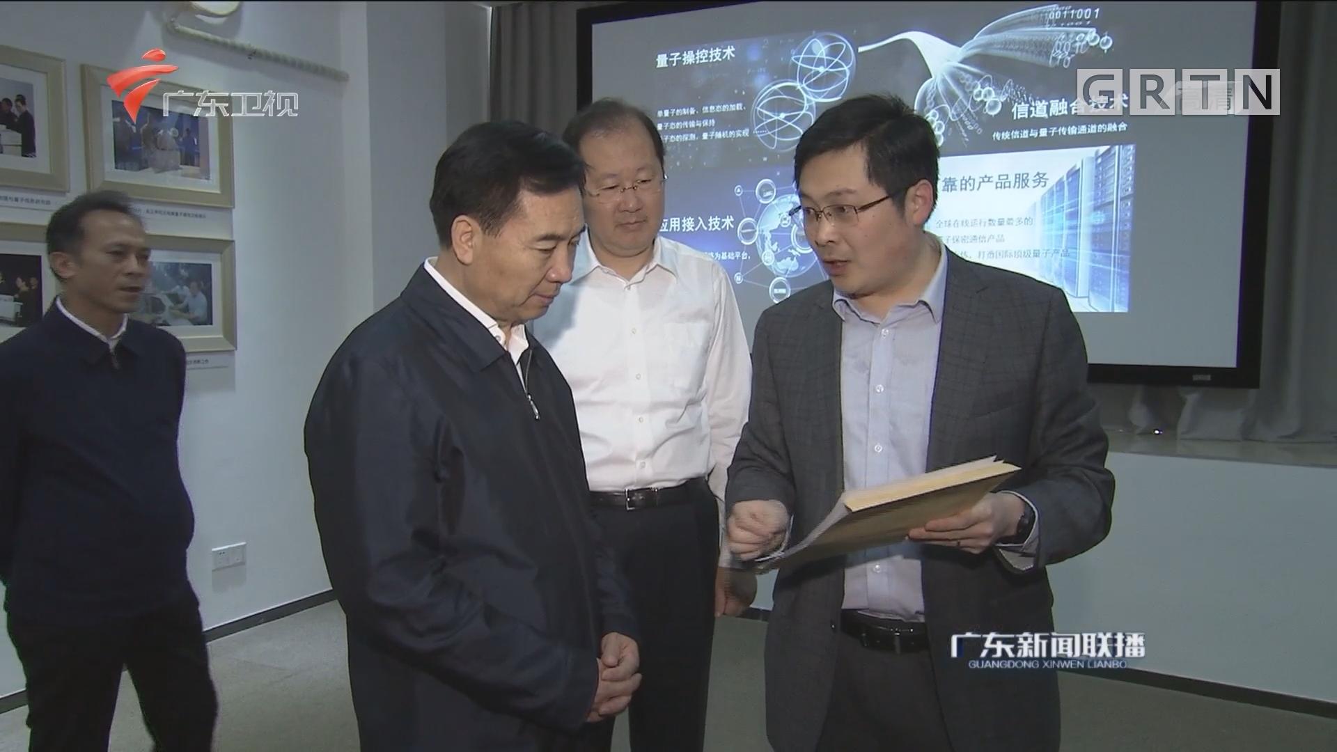 李希在广州调研时强调 深入学习贯彻党的十九大精神 发挥好中心城市引领带动作用
