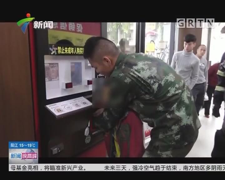 关注儿童安全 梅州:男童手卡彩票机 消防员来救援