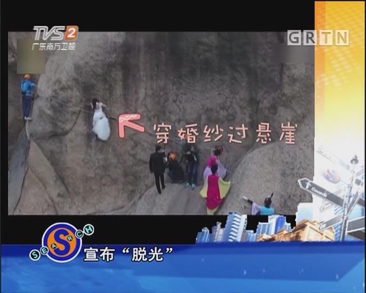 20171119搜爆点