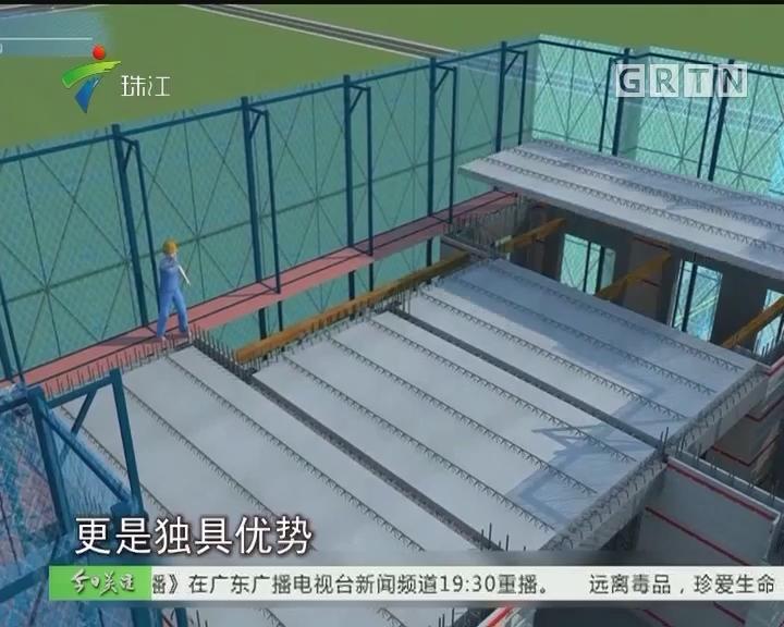"""深圳:首个""""标准化""""建设保障性住房项目落地"""