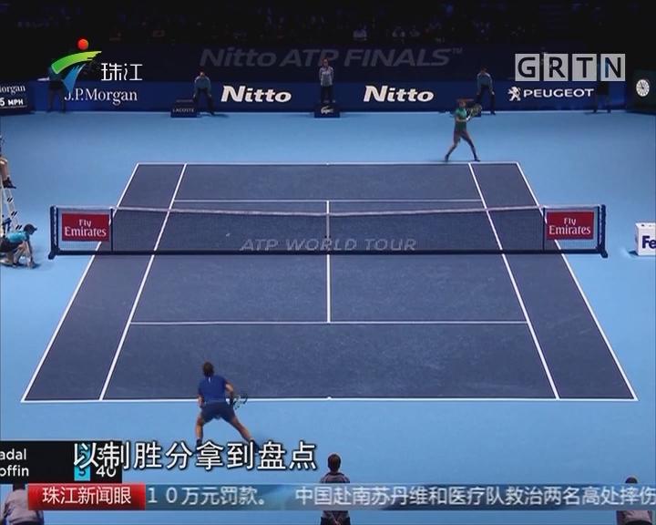ATP年终总决赛:纳达尔首场失利 赛后因伤退赛